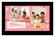 app_images_49.jpg