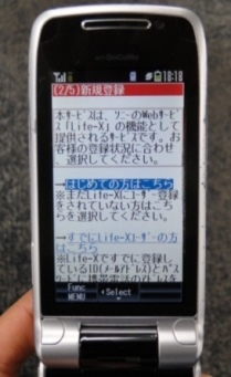 DSC02361.JPG
