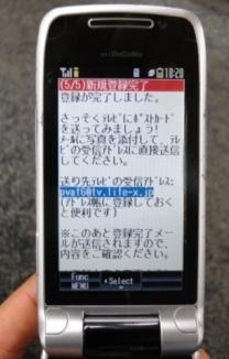 DSC02368.JPG